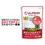 プロテイン ホエイ WPC 3kg ストロベリー アルプロン アミノ酸 筋トレ タンパク質含有量約80% 約150食分