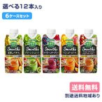 カゴメ スムージー 野菜生活100 Smoothie 選べる野菜ジュース6ケースセット(330mlx12本入x6ケース)送料無料