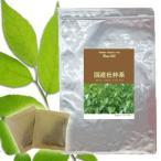 国産 杜仲茶 クセがなく飲みやすい杜仲茶(3g×30包)【DM便送料無料】