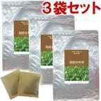 国産 杜仲茶 クセがなく飲みやす い杜仲茶 3袋セット(3g×30包×3袋)【送料無料】