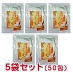 高野豆腐ダイエット 5袋セット [ (手間なし 高野豆腐パウダー分包タイプ 6.5g×10包 唐辛子パウダー3g×1包)×5袋 ]【送料無料】