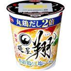 サンヨー食品 麺屋翔監修 香彩鶏だし塩らーめん 92g ×12個×1箱