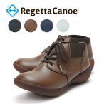 リゲッタカヌー RegettaCanoe  CJAL-4102 アシンメトリーローウェッジソール サイドゴアレースアップショートブーツ