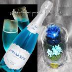 ブルーワインと青いバラのセット