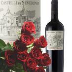 バラの花束とイタリア赤ワイン(エゴット)セット