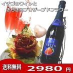 きらきら輝くバラのプリザーブドフラワー★といちごのスパークリングワインのセット
