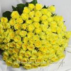 高級バラの花束 琥珀 イエロー系バラ100本のブーケ