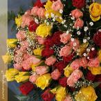 ミックスバラの花束 バラ100本のブーケ