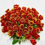 輝く赤バラの花束 50本バラのブーケ