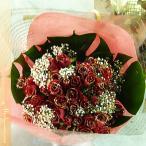 還暦のお祝い 輝く赤バラ60本