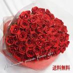 赤バラの花束 ルビー 最高級赤バラ50本のブーケ