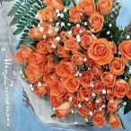 高級バラの花束 パパラチア オレンジのバラ50本のブーケ