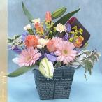 Yahoo!お花とお取り寄せアルトルミナーレヨーロッパスタイルアレンジメント ル・フルール ポルタ
