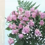 高級バラの花束 アメジスト 紫のバラ50本のブーケ