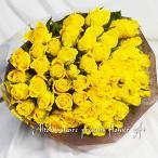 高級バラの花束 琥珀 イエロー系バラ50本のブーケ