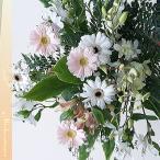 お見舞い花束 ガーベラとデンファレのブーケ