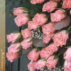 ピンクのバラ1本から お好きな数だけ花束にして