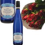 「神の雫」で紹介されたドイツワイン 白 ピーロート・ブルー「カビネット」 バラ花束セット
