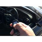 Audi リモートエンジンスターター