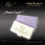 キキララ・サンリオ・IPHONE6/6S専用ケース/手帳型/ミラー付・カード入れ付き・送料無料・リトルツインシスターズ