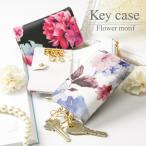 キーケース レディース かわいい 大人可愛い コインケース付き カード収納 4連 おしゃれ キーリング 水彩花柄キーケース ブルーム ALTROSE アルトローズ