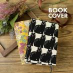 ブックカバー 文庫 かわいい いちご泥棒 ウィリアムモリス フロム イングランド A6 日本製 カバー 雑貨 北欧 花柄 ネコ 猫 大花 学生 ALTROSE アルトローズ