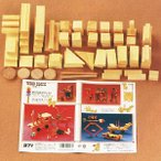 木製ブロック 幼児 小学生 男の子 女の子  木製 工作キット B71