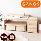 ショッピングままごと ままごとキッチン &デスク(A800) 冷蔵庫セット 木製 pap&mam  日本製 木のおもちゃ