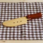 ままごとほうちょう 木製 おままごと 道具 クリスマス クリスマスプレゼント ギフト 木製ままごとキッチンシリーズ