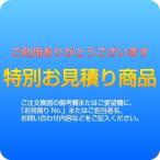 お得意様用事前お見積り商品 alumidiyshop-10003514分網戸 2840円 メールID1071036
