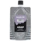 ANAP(アナップ) ANAP カラートリートメント パウチ ラベンダーアッシュ ふつう 150グラム (x 1)