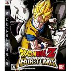 ドラゴンボールZ バーストリミット(PS3) バンダイナムコゲームス (分類:プレイステーション3(PS3) ソフト)