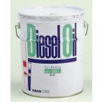 ヤマハ マリン ディーゼルオイル CD#30 シングルグレード 20L ペール缶 白缶 ヤマハ純正 船 ボート メンテナンス ヂーゼルオイル