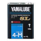ヤマハ マリンジェット オイル SL10W-30 4L 4ストローク 4サイクル ヤマハマリン純正オイル