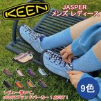 敬老日 プレゼント 【SALE/64%OFF】KEEN キーン ジャスパー JASPER メンズ レディース スニーカー シューズ レッキングシューズ アウトドア ファッション靴