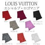 LOUIS VUITTON / ルイヴィトン エシャルプ ロゴマニア マフラー 全8色