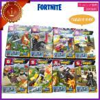 ラッピング無料!送料無料! フォートナイト Fortnite P3 ミニフィグ 8体セット レゴ互換品 ブロック 小箱8個セット