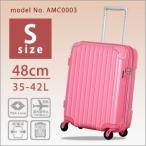 スーツケース キャリーバッグ 機内持ち込み可 Sサイズ 48cm 拡張機能搭載 ジッパーケース 軽量 小型 シフレ 1年保証付 AMC0003 メタリックピンク