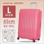 スーツケース キャリーケース Lサイズ 65cm 拡張機能搭載 ジッパーケース 軽量 大型 キャリーバッグ シフレ 1年保証付 AMC0003 メタリックピンク