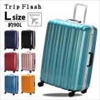 スーツケース キャリーケース キャリーバッグ 旅行用品 Lサイズ 大型 無料受託手荷物最大サイズ 1保証付 B1116T 67cm Trip Flash NEWモデル 双輪 フレームタイプ