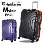 スーツケース B5225T 58cm シフレ Siffler GripMaster グリップマスター搭載 中型 ESCAPE'Sキャリーケース キャリーバッグ 1年保証付