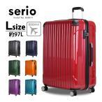 ショッピングスーツケース スーツケース キャリーバッグ Lサイズ 大型 軽量 無料受託手荷物最大サイズ 1年保証付 serio セリオ B5851T 66cm