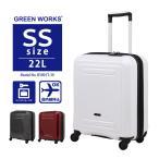 スーツケース 機内持ち込み可 コインロッカー対応 100席未満 小型 軽量 SSサイズ シフレ 1年保証付 B5891T 39cm キャリーケース
