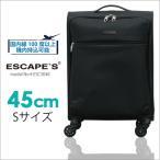 キャリーバッグ Sサイズ キャリーケース 機内持ち込み 小型 45cm 黒 ブラック siffler シフレ ESC3048 ESCAPE'S