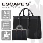ビジネスバッグ A4対応 ショルダーバッグ ブリーフバッグ ガジェットバッグ付 ショルダーベルト付 ポケット豊富 シフレ ESC5010 エスケープ