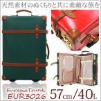 ユーラシアトランク 57cm PASCOボディ TSAロック 2輪 インナーフラット シフレ EUR3026 おしゃれ キャリーケース スーツケース