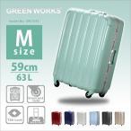 スーツケース キャリーケース Mサイズ 中型 63L 鏡面 フレームタイプ 59cm シフレ グリンワークス 1年保証付 GRE1043 GREENWORKS