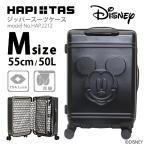 ディズニー スーツケース キャリーバッグ キャリーケース Mサイズ 中型 55cm 軽量 シフレ 1年保証付  ハピタス HAP2212 ミッキーマウスフェイスブラック