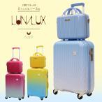 スーツケース ジッパー キャリーケース 機内持ち込み 軽量 小型 Sサイズ かわいい ショルダーバッグ 1年保証付 シフレ ルナルクス LUN2116 48cm 限定色