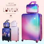 スーツケース Lサイズ 大容量 長期旅行 キャリーバッグ ミニケース付 キャリーケース レディース 1年保証付 シフレ ルナルクス LUNALUX LUN2116 67cm
